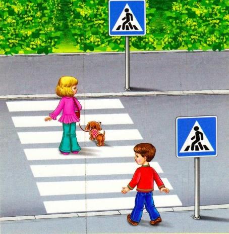рисунок пешеходного перехода зебры